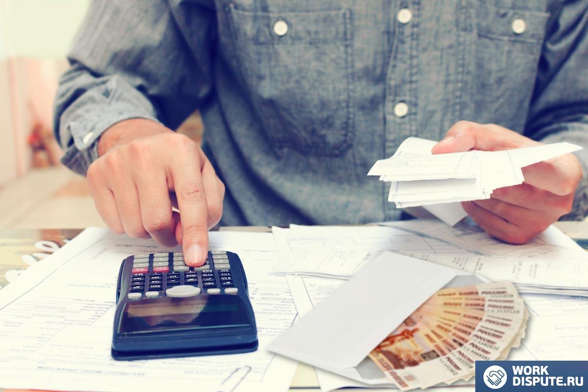 Сумма компенсационной выплаты по сокращению работника